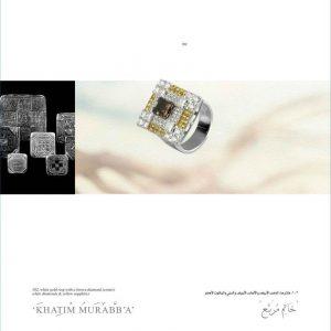 102_khatim murabb'a