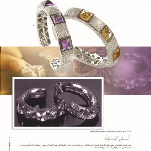collection 1 catalogue_Page_15